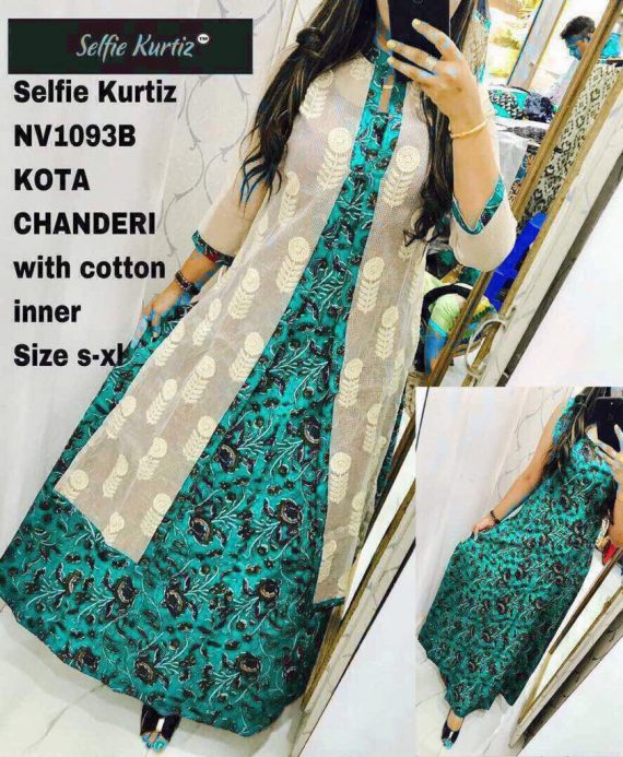 LIME-GREEN-81999-sea green kurti with creme jacket